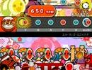 【太鼓さん次郎】 エル・タンゴ・エゴイスタ 創作譜面 thumbnail