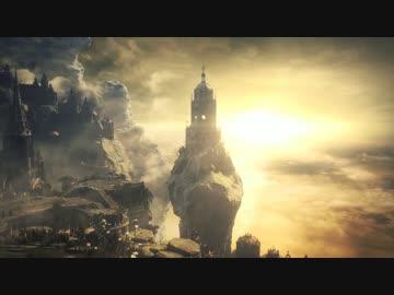1/23公開【ダクソ3】DARK SOULS Ⅲ THE RINGED CITY DLC第2弾発表PV【FHD】