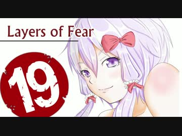 【Layers of Fear】ゆかりです。画家の狂気に満ちた世界覗いてきます Final