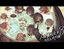 卍人狼舞踏会#8【年忘れ特別編】0村目イントロダクション