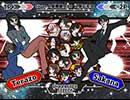 卍人狼舞踏会#8【年忘れ特別編】1村目 thumbnail