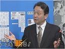 【井上和彦が斬る!#62】ニュースを斬る![桜H29/1/24]