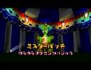 バンジョーとカズーイの大冒険2を普通に実況プレイpart9