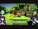 下手くそ絵師と看板メカ娘が食らう~Minecraft MOD実況~ 第15回