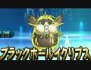 【ポケモンSM】アローラで超強化されたポケモンの逆襲【必中はりきり】