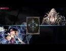 【Shadowverse 2pick】ネクロ はい5勝。 VS ヴァンパイア【プレイ動画】
