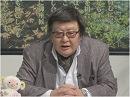 【断舌一歩手前】韓国の保守派もまた反日である[桜H29/1/24]