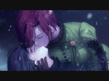 Yukiko fuse and santa claus