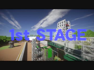 MinecraftSASUKE第9回大会【Part1】