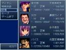 【RPGツクール2000】イチローが冒険に出るようです 最終部Part20