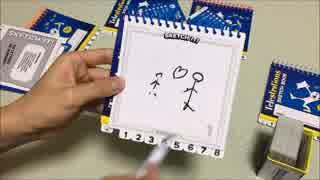 フクハナのひとりボードゲーム紹介 No.124『テレストレーション』
