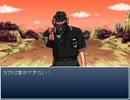 【RPGツクール2000】イチローが冒険に出るようです 最終部Part21