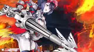世を正す純白の姫騎士 (CR25)「1回目」