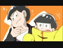 【松田探偵事務所の怪異見聞録】筋肉松で失楽園part1【HSD卓】