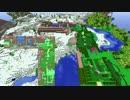 【ポケモンDPPt】シンオウ地方を作りたい32【ゆっくりminecraft】