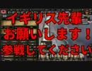 【HoI4】中国マスターを決めてみたpart7【5人実況】