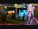 【28杯目】Ward 8 (Bar East Moon)