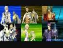 Fate/Grand Order 没・宝具ボイス 7種