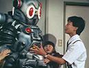 時空戦士スピルバン 第10話「ドッキリ ゴックン・ビジョジョロボット」