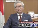 【西田昌司】天皇陛下の「退位」についての私の考え[桜H29/1/26]
