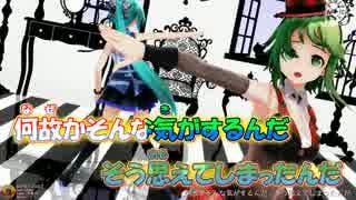 【ニコカラ】ドーナツホール【あうすら様 MMD-PV デュエットVer.】_ON Vocal