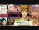 【実況】ときめきメモリアル Girl's Side 3rd Story 【青春組編】 part19