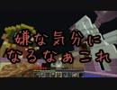 【Minecraft】シティボーイになりたいマインクラフトpart12【実況】