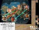 Civilization4 スパイ経済(17)