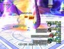【DQX】禍乱の竜アンテロ(超強い)、ソロサポ(同じ職業)