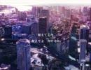【男だけどアレンジして歌ってみた】大森靖子-TOKYO BLACK HOLE (COVER)