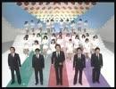 ホモと学ぶ新宝島の起源.mp4