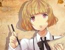 【UTAUオリジナル曲】 空想作家とカプチーノ 【逆音セシル】
