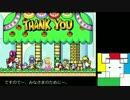【ゆっくり実況】GBA版スーパーマリオワールドを完全攻略【Part9】
