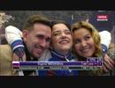 エフゲニア・メドベデワ 2017年ヨーロッパフィギュアスケート選手権 FS