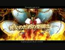 【Kagamine Rin V4X】 Daughter of Evil 【カバー】