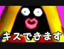 【実況】新・色違いマスターへの道【ポケモンHG】Part3