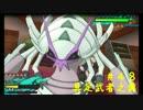 【ポケモンください】交換PTで進めるポケモンサァン…part48