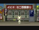 【実況】どこでもいっしょ #2 thumbnail