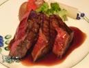 【これ食べたい】 皿に盛られたステーキ その6