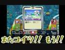 【実況】いたストGKのトーナメントを派手に勝ちたい!69軒目【カゲ】