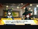 【ダンロンV3】んあー!(≧Д≦)