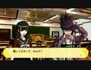 【ダンロンV3】殺されたいの?(暗黒微笑) thumbnail