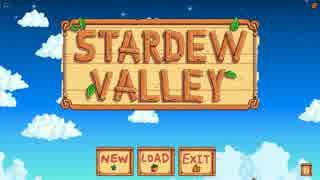 【Stardew Valley】 魔王の町おこし 【ゆっくり実況】 その1