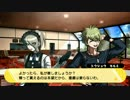 【ダンロンV3】死んで堪るかあぁあぁあぁッ!!