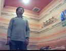 【黒光るG】トライアングラー(fight on stage)【歌ってみた】