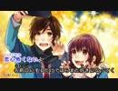 【ニコカラ】僕が名前を呼ぶ日 feat.望月蒼太(CV:梶裕貴)HoneyWorks【On Vocal】