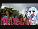 【ARK:Survival Evolved】姉さん、私、無