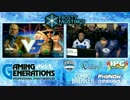 FrostyFaustingsIX2017 WinnersFinal ChrisG vs NuckleDu