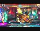 【五井チャリ】0111BBCF あっと(LI) VS マイスター(Λ)pu