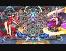 【五井チャリ】0111BBCF あっと(LI) VS ゆーむら(IN)pu